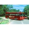 University Bus THX 243S at Welwyn Garden City