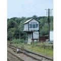 Melton Station SB