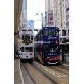 Hong Kong trams 2 & 143 at North Point