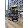 Hong Kong tram 76 at North Point